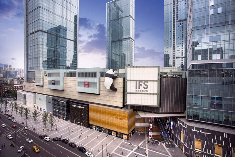 川融集团IFS国际金融中心