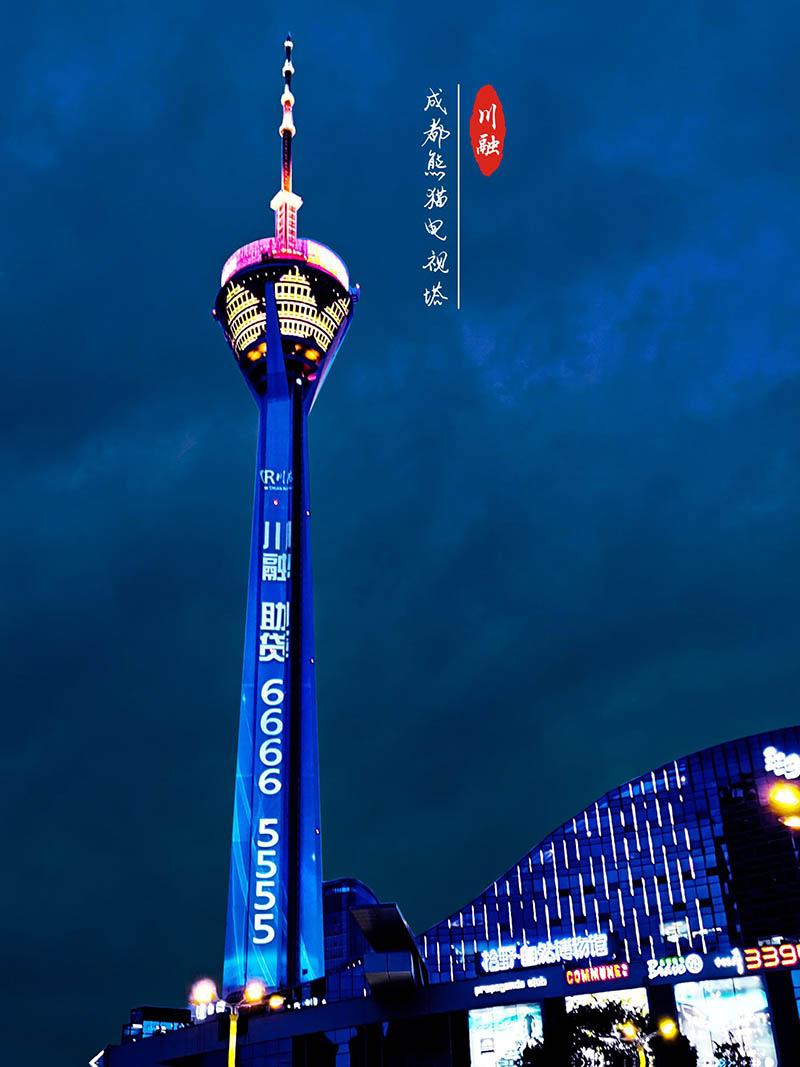 川融339电视塔