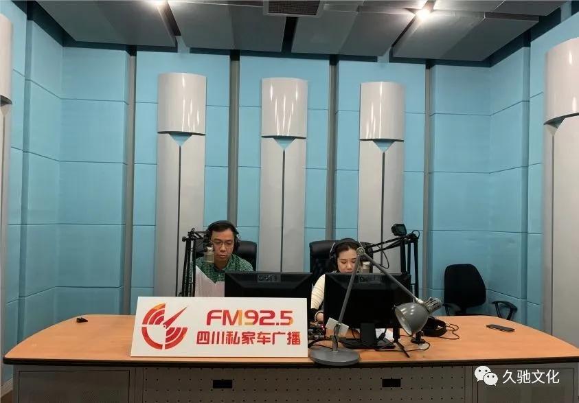 川融集团电台广告